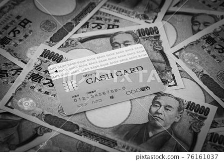 Cash card and 10,000 yen bill Bank card Card loan Deposit IC card Bank card 76161037