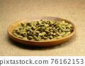 Green Cardamom Spice 76162153