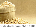 Chickpeas with sackcloth 76162181