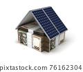 Ukrainian Hryvnia Energy Saving 76162304
