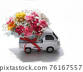 Flower delivery 76167557