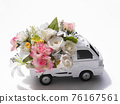 Delivered to flowers 76167561