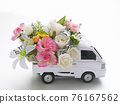 Flower delivery 76167562