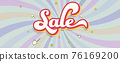 Sale. Text design over background with colored 76169200