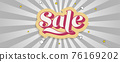 Sale. Vintage text design over background with 76169202