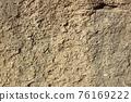岩石 搖滾樂 山石的 76169222