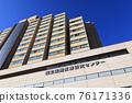 hospital, hospitals, appearance 76171336