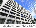 Taito Ward Office (main office of Taito Ward, Tokyo Special Ward) 76171425