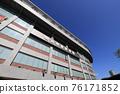 Jingu Stadium (Meiji Jingu Baseball Stadium in Meiji Jingu Gaien, Shinjuku-ku, Tokyo) 76171852