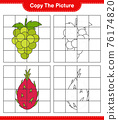 Copy the picture, copy the picture of Fruits using grid lines. Educational children game, printable worksheet, vector illustration 76174820
