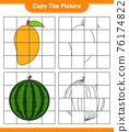 Copy the picture, copy the picture of Fruits using grid lines. Educational children game, printable worksheet, vector illustration 76174822