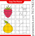 Copy the picture, copy the picture of Fruits using grid lines. Educational children game, printable worksheet, vector illustration 76174823