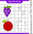 Copy the picture, copy the picture of Fruits using grid lines. Educational children game, printable worksheet, vector illustration 76174824