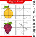 Copy the picture, copy the picture of Fruits using grid lines. Educational children game, printable worksheet, vector illustration 76174825