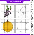 Copy the picture, copy the picture of Fruits using grid lines. Educational children game, printable worksheet, vector illustration 76174826