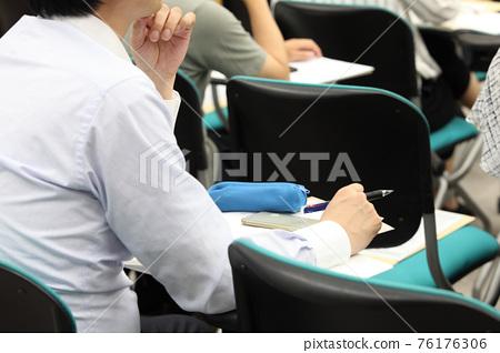 seminar, lecture, classes 76176306