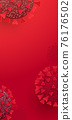 Covid-19 bacteria with a red background. World economy during the coronavirus pandemic. Vector illustration 76176502