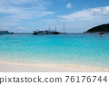 Beautiful Andaman tropical sea with blue sky and ship 76176744