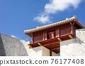 shuri castle, world heritage, castle 76177408