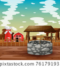 A well with farm in the desert illustration 76179193