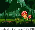 Illustration of the giant mushrooms in the forest 76179198