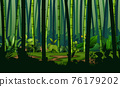 Illustration of bamboo forest at night landscape 76179202
