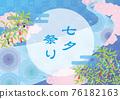 star festival, firework, fireworks 76182163
