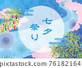 star festival, tanabatdecorations, bamboo grass decoration 76182164