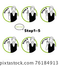 高級設定步驟講解 76184913