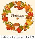 Decorative Color Autumn Frame 76187370
