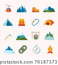 Mountain icons flat 76187373