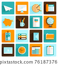 Office icons set flat 76187376