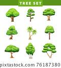 Tree Crowns Flat Icons Set 76187380