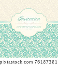 Ornamental pattern invitation card 76187381