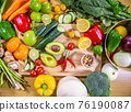 Healthy food clean eating selection: fruit, vegetable, seeds, superfood, leaf vegetable and 76190087