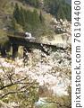 봄의 다카야마 본선 76194460