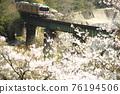 봄의 다카야마 본선 76194506