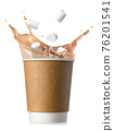 cardboard disposable cup of cocoa with marshmallows 76201541
