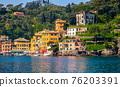 view of charming characteristic Italian village of Portofino on Italian Riviera of Liguria with 76203391