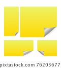 Yellow sticker note set on white background. Blank Template banner for your web design. Jpeg Illustration 76203677