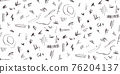 Black grungy vector abstract seamless pattern 76204137