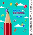 Back to school, read the book, big pencil, child, kids, social distancing, flat design, vector illustration. 76205791