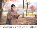 筆記本 筆記本電腦 電腦 76205849