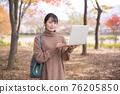 筆記本 筆記本電腦 電腦 76205850