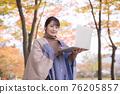 筆記本 筆記本電腦 電腦 76205857