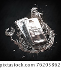 Silver bar or bullion ingot in liquid silver metal splash on black background. 76205862