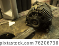 Old car alternator 3 76206738
