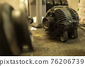 Old car alternator 6 76206739