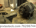 Old car alternator 9 76206744