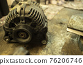 Old car alternator 4 76206746